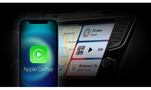 Apple CarPlay на магнітолі Android – спеціальний модуль, синхронізуючий гаджет із базовим пристроєм